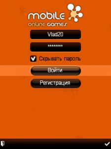 Игры на двоих онлайн лучники