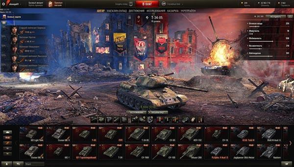 Обзор игры World of Tanks