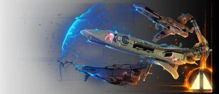 рэб корабль