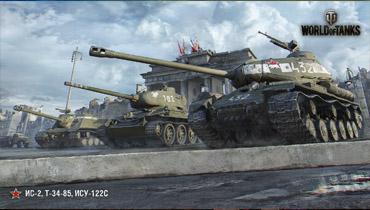 World of tanks кто ушел из клана