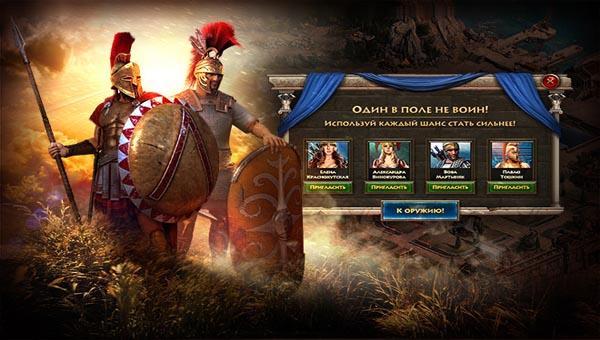 спарта воины