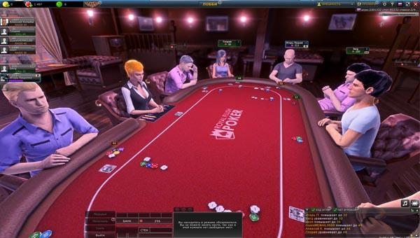 роял покер