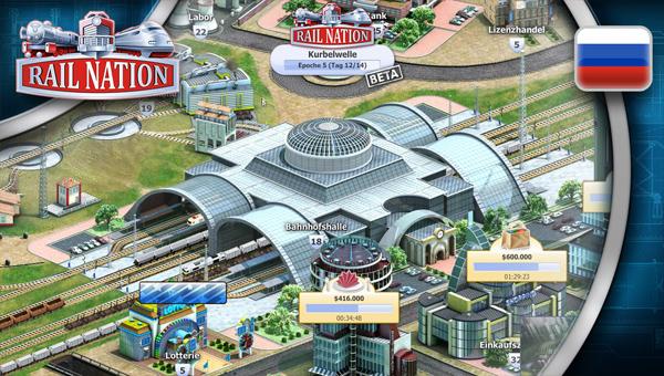 игра Rail Nation