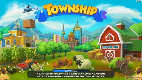 Township ответы на вопросы: третья часть
