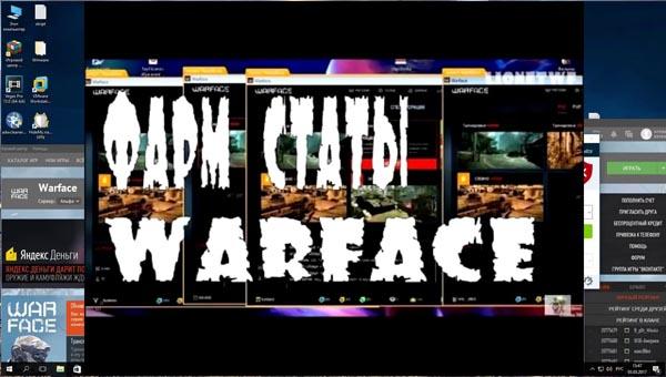 Что такое песок в Warface и как его запустить
