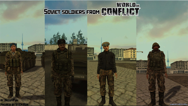 игра World in Conflict: Soviet Assault
