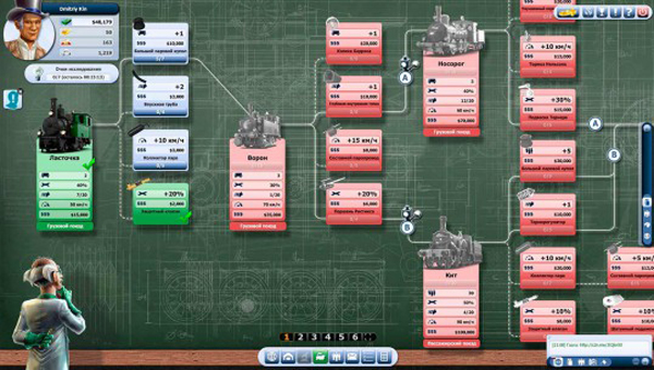 лаборатория в игре Rail Nation