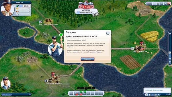 обучение в игре real nation