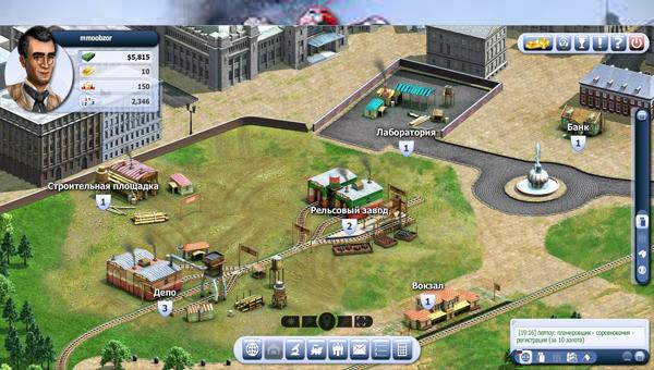 Rail Nation игровой процесс