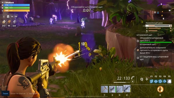 Игра про зомби Fortnite – обзор