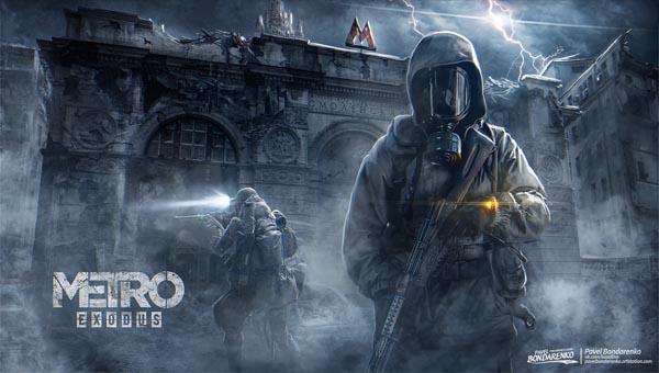 Metro Exodus трейлер игры