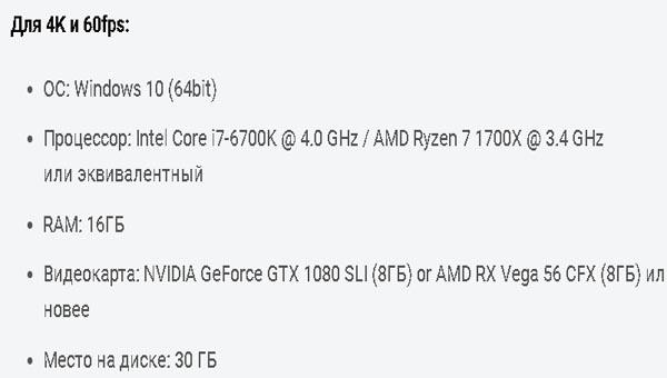 Шутер Far Cry New Dawn – системные требования к игре