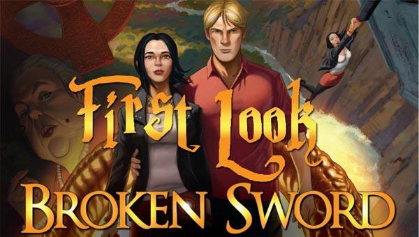 Серия Broken Sword
