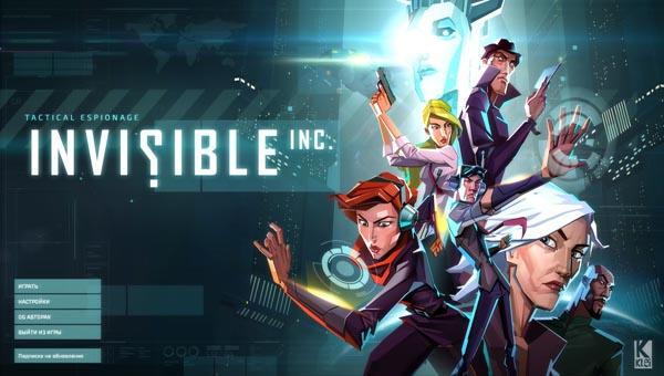 игра Invisible, Inc