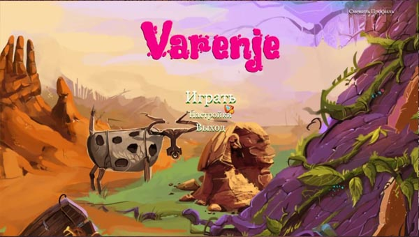 Varenje: Chapter 1 игра