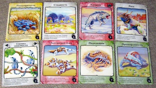 Обзор игры Эволюция