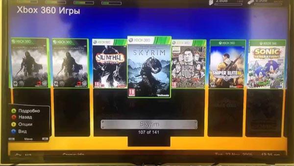 торговать старыми играми Xbox 360