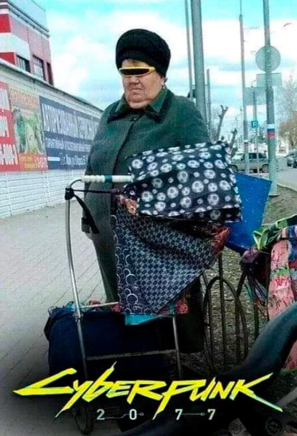 А вот и кибер бабушка