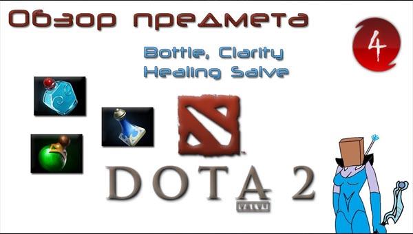 Clarity,Bottle,Healing Salve