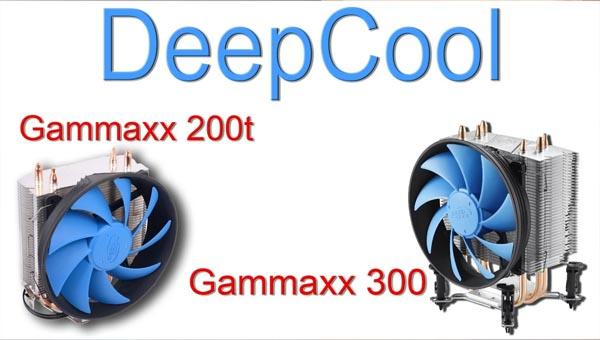 Deepcool GAMMAX 200T