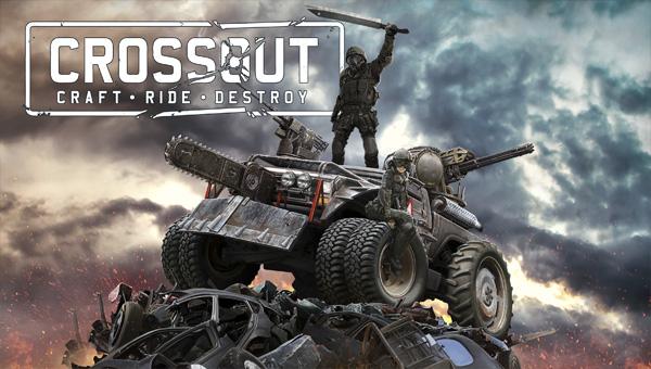 «Кросоут» онлайн – «Crossout»