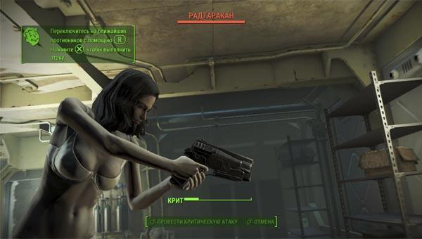 Fallout игра
