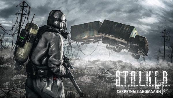 S.T.A.L.K.E.R игра
