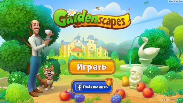 Прохождение Gardenscapes - советы для новичков