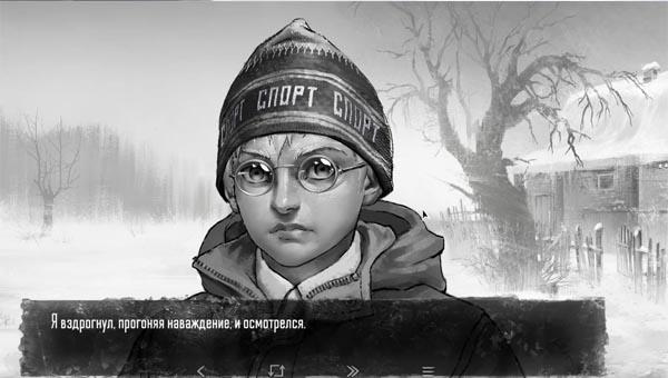 Топ 3 новых русских игр про 90-е зайчик