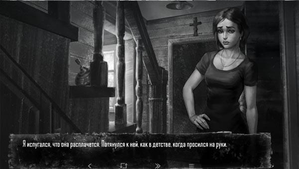 Топ 3 новых русских игр про 90-е зайчик скрин