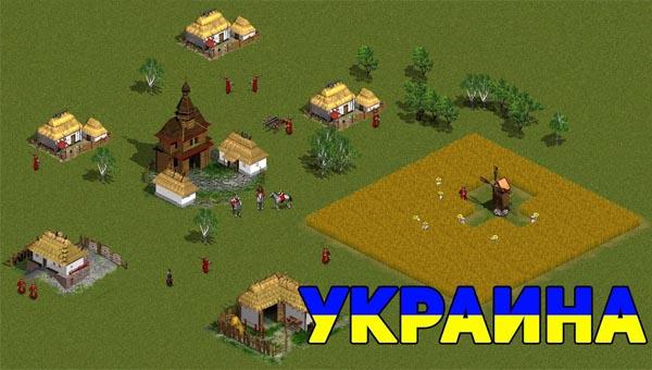 Топ 4 - Украинские игры, которыми можно гордиться