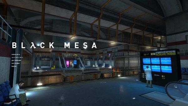 BLACK MESA ремейк