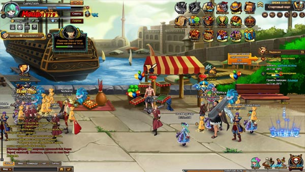 BLOODY PIRATE 2 игра