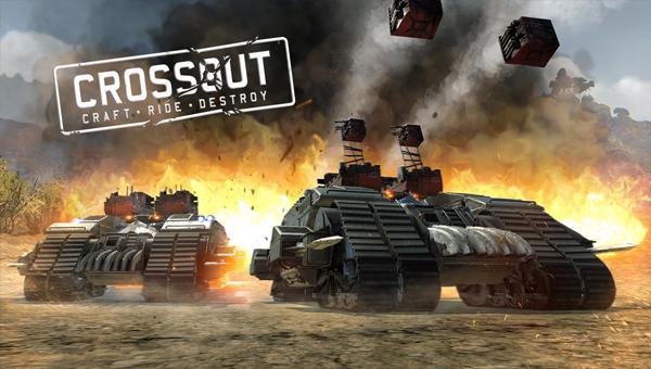 Crossout онлайн танки