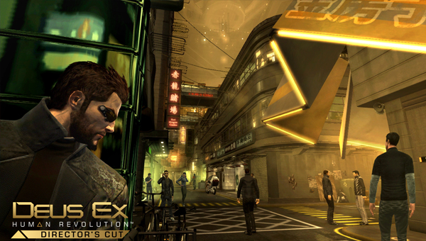 Deus Ex: Human Revolution хакры на пк