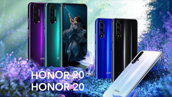 HONOR 20 PRO игровой смартфон