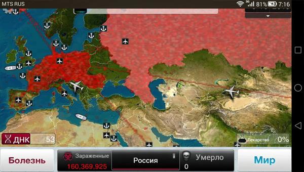 Plague Inc.: обзор популярной стратегии