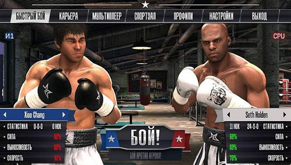Симуляторы бокса на ПК