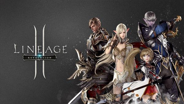 Lineage 2 онлайн игра