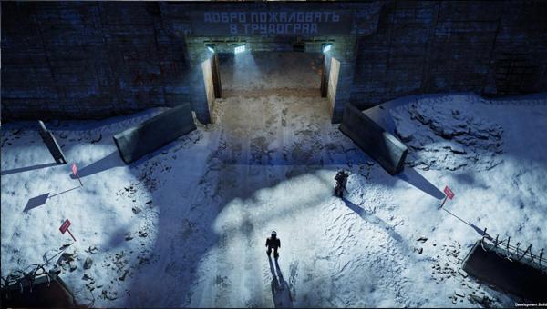 Русская игра в стиле Fallout выйдет 11 мая