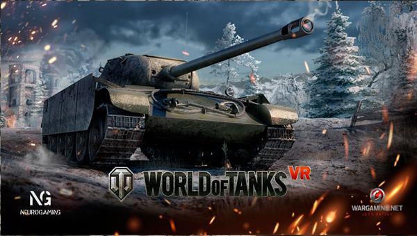 World of Tanks игра в танки