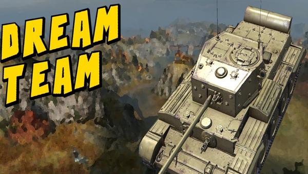 Dream Team nfyrb