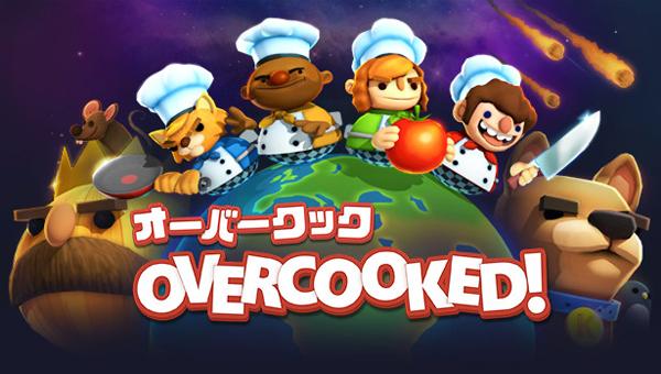 Overcooked игра