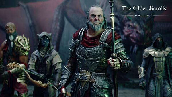 The Elder Scrolls игра