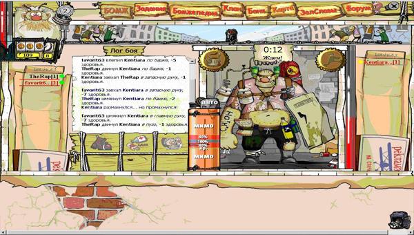 Бомжи онлайн (2008)