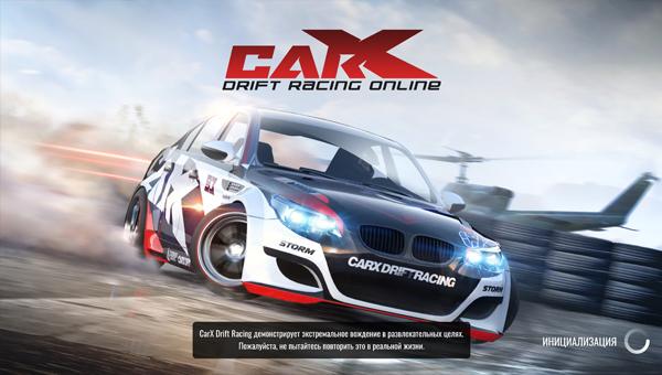 CarX Drift игра