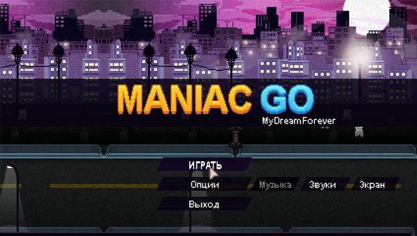 игра Maniac GO
