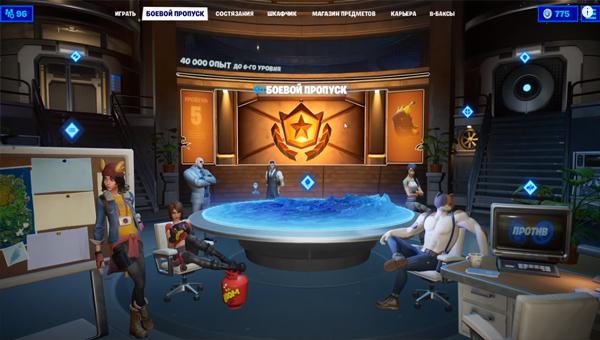 Как получить скин Дедпула в Fortnite