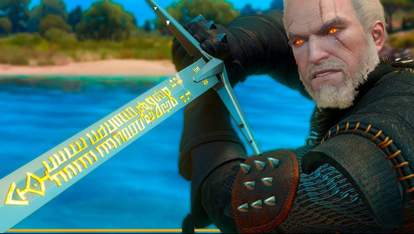 меч Арондит