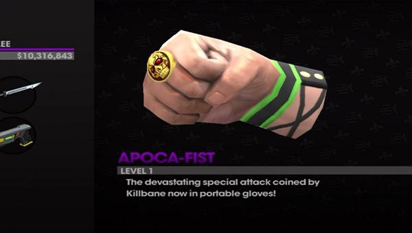 Saints Row: The Third — The Apoca-Fists оружие